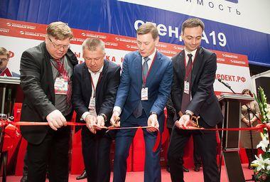 Гражданский жилищный форум, Всероссийский жилищный конгресс и выставка-семинар для населения «Жилищный проект»