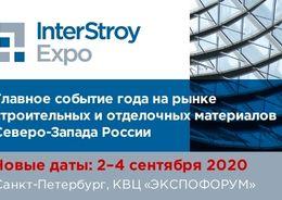 Анонс выставки «ИнтерСтройЭкспо»