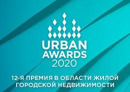 Анонс премии Urban Awards 2020