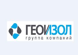 Игорь Албин ознакомился с импортозамещением на производстве ГК «ГЕОИЗОЛ»