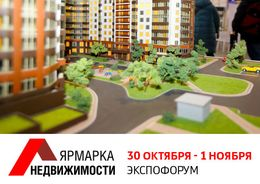 Анонс Петербургской Ярмарки недвижимости