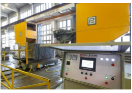 На заводе ГК «Возрождение» запустили новое оборудование