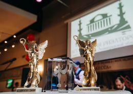 Межрегиональная премия в сфере недвижимости КАИССА-2019.