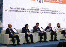 Международная конференция строительной индустрии ICCI