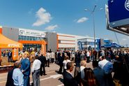 XIX Международная специализированная выставка-ярмарка техники и технологий лесной и деревообрабатывающей промышленности «ЛЕСДРЕВТЕХ-2021»