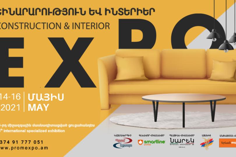 XIII международная специализированная выставка «Строительство и интерьер 2021»