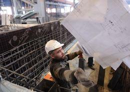 Первый Международный строительный чемпионат
