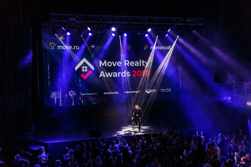 Ежегодная премия Move Realty Awards
