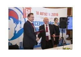 РосКапСтрой и ТК 066 подписали соглашение о взаимодействии