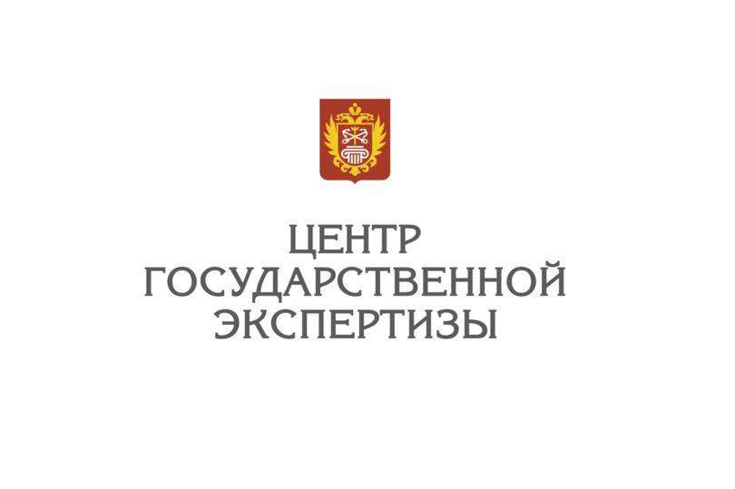 Логотип ЦГЭ