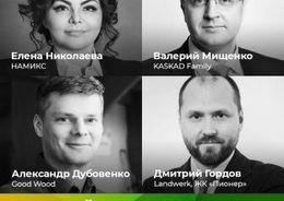 Анонс онлайн-конференции