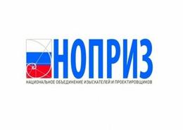 Состоялось заседание Окружной контрольной комиссии НОПРИЗ по СЗФО