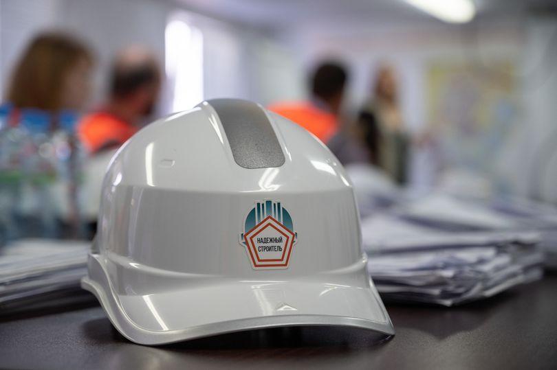 Конкурс «Надежный строитель России»