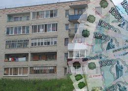 Отсутствие льготного кредитования тормозит запуск системы капремонта жилых домов