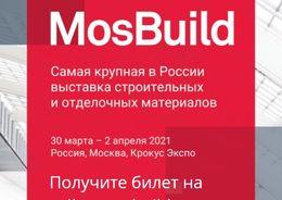 Анонс выставки Mosbuild 2021