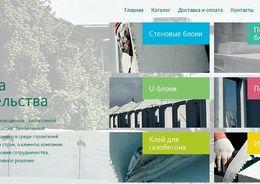 H+H Россия запускает интернет-магазин