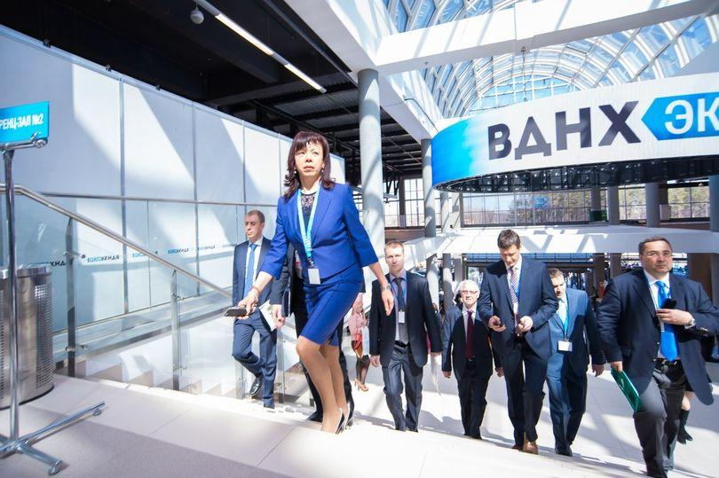 Форум «Уралстройиндустрия»