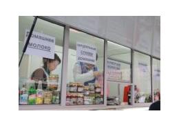 В «Новом Оккервиле» откроется  еще один магазин