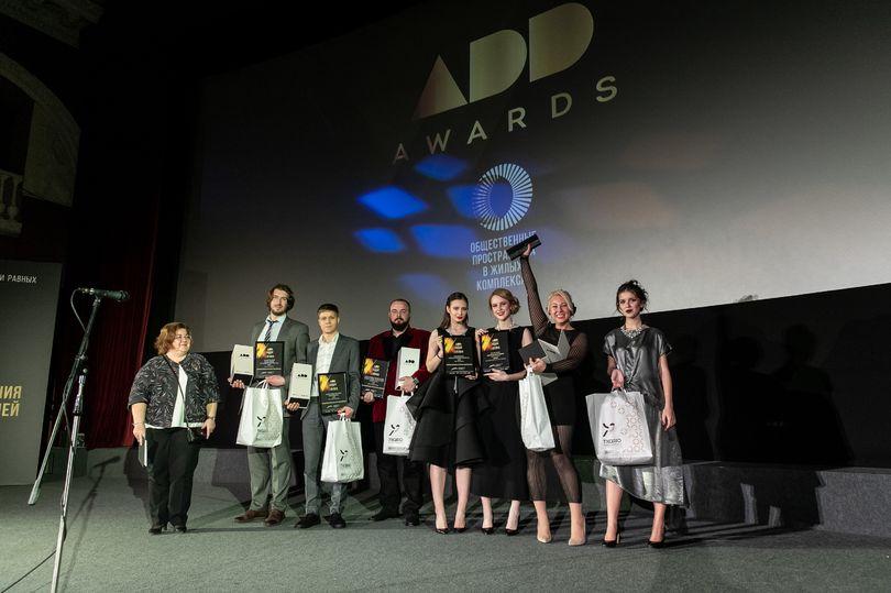 Премия ADD AWARDS