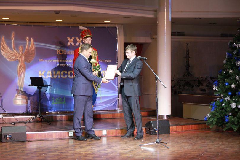 «Отделстрой» - победитель конкурса «КАИССА-2014»