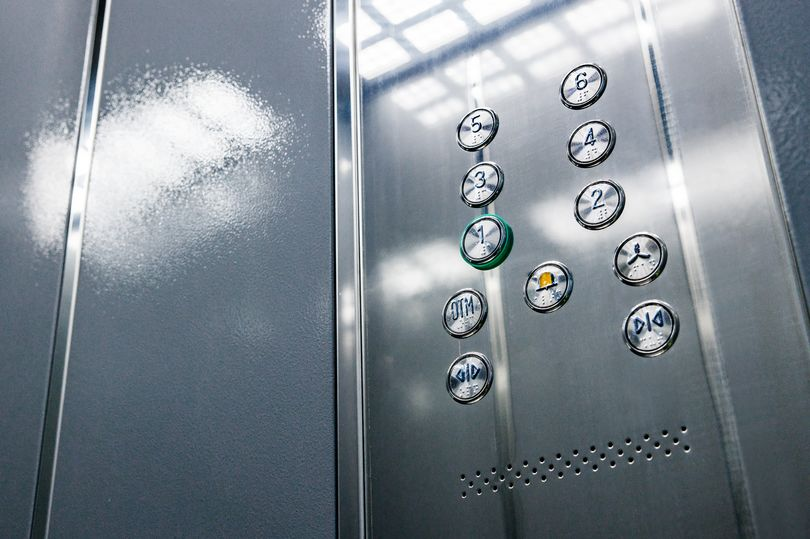 Лифтовая панель