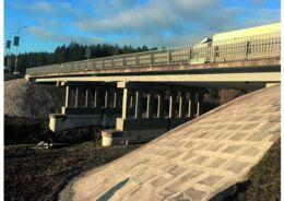 Защита бетонных и железобетонных конструкций