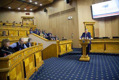 Межрегиональная конференция органов государственного строительного надзора субъектов Российской Федерации