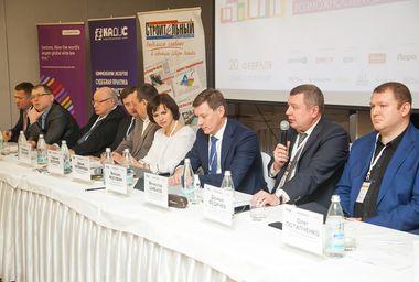 Дискуссия «Девелопмент в Ленинградской области: возможности и ограничения для бизнеса», 20 февраля 2018 года