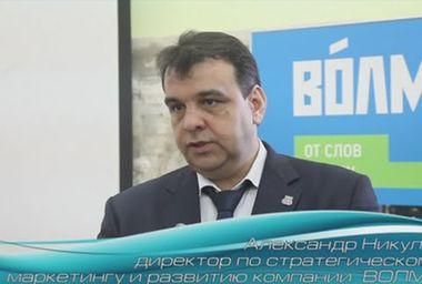 «ВОЛМА» наращивает свое присутствие на строительном рынке Петербурга и Ленобласти