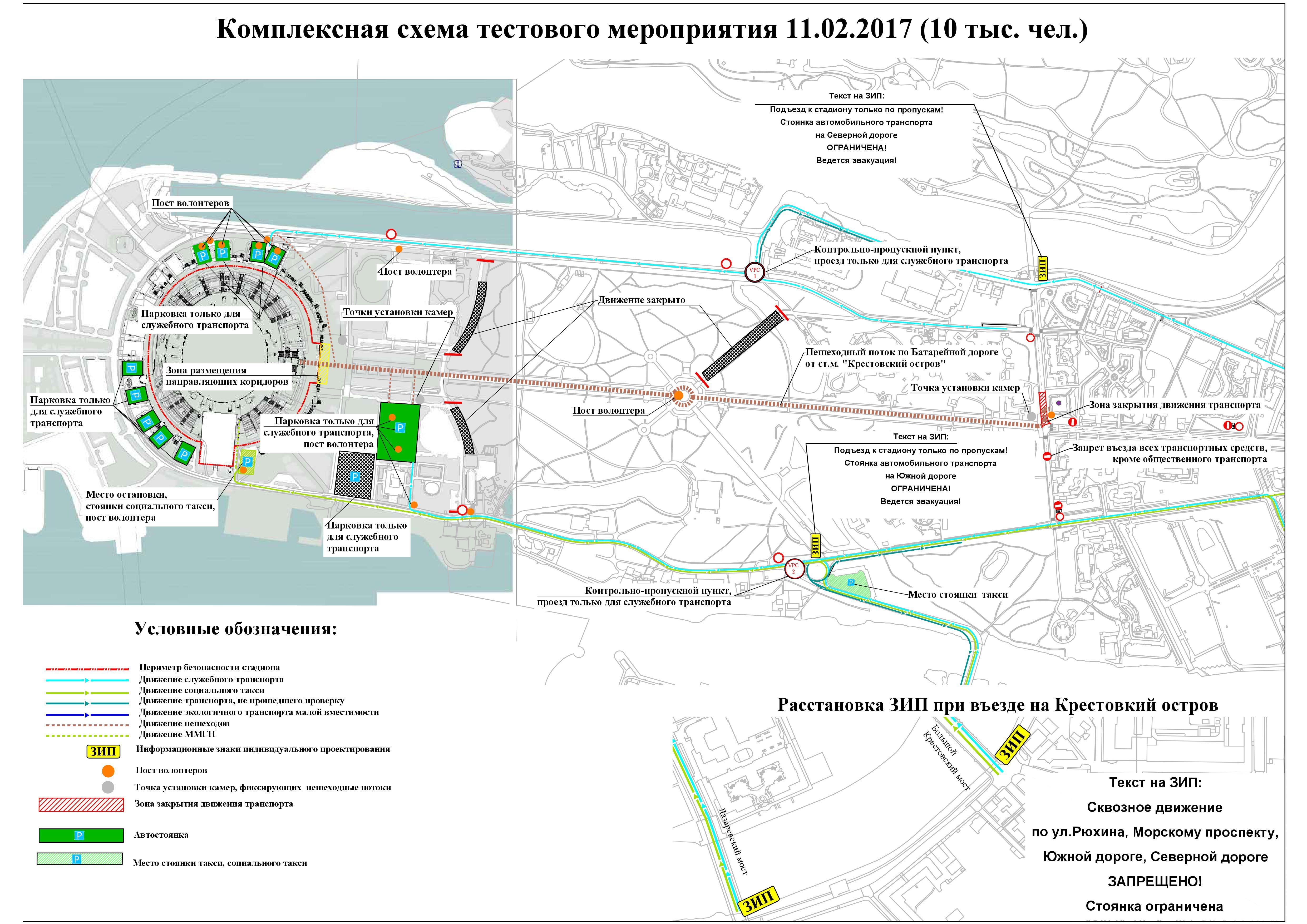 Московский городской спинальный нейрохирургический центр