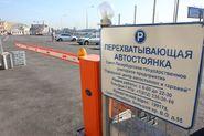 В Петербурге расширяется  сеть перехватывающих парковок