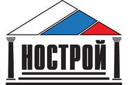 НОСТРОЙ утвердил новый порядок о СРО